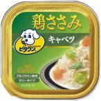 日本ペットフード ビタワングー鶏ささみ野菜キャベツ 100g