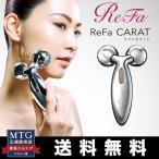 ReFa CARAT - MTG 正規品 リファカラット ReFa CARAT PEC-L1706 美顔ローラー 小顔ローラー 美顔器 マッサージ