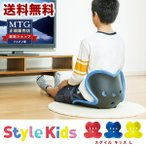 Yahoo!リコメン堂ホームライフ館MTG スタイル キッズ L Style Kids BS-KL1941F 3色
