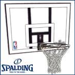 バスケットゴール 屋外用 SPALDING スポルティング NBAコンボ 79484CN バスケ バスケット マウンティングブラケット別売り 代引不可