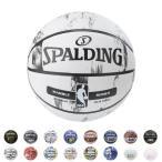 スポルディング SPALDING ボール マーブルコレクション 83ー635Z ホワイト
