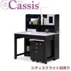 ショッピング学習机 学習デスク カシス 学習机 勉強机 勉強デスク 家具 机 テーブル デスク 関家具 代引不可