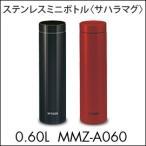 TIGER タイガー 魔法瓶 水筒 ステンレスボトル サハラマグ 0.6L MMZ-A060 K ブラック・RY アガット