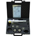 亀倉 パワーマンジュニア HP-1 電動工具・油圧工具・パンチャー  代引不可