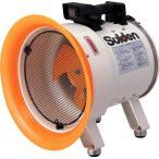 スイデン 送風機 軸流ファン ハネ250mm単相100V低騒音省エネ SJF-250L-1 環境改善機器・送風機