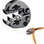 ワイドミュラー 圧着工具 PZ 50 9006450000 電設工具・圧着工具