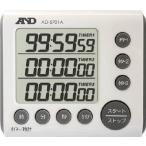 A&D 3チャンネルタイマー 100時間形 AD5701A 計測機器・ストップウォッチ・タイマー