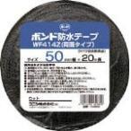 コニシ 建築用ブチルゴム系防水テープ WF414Z-50 50mm×20m 4989 テープ用品・気密防水テープ