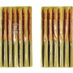 ツボサン 組ヤスリ 12本組 半丸 細目 HA012-03 研削研磨用品・ヤスリ
