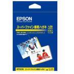 EPSON スーパーファイン紙ハガキ MJSP5