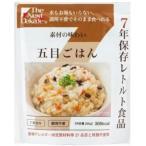 7年保存レトルト食品 五目ごはん(50袋入り)