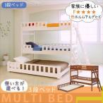木製 3段ベッド 親子ベッド ORTA オルタ 木製3段ベッド ポケットコイルマットレス付き 代引不可