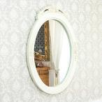 アンティーク調ウォールミラー 壁掛け 鏡 猫脚プリンセスシリーズ ドレッサー 鏡台 リビング ホワイト 姫系 代引不可
