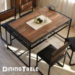 ダイニングテーブル 天然木 北欧 木製 テーブル 作業台 ダイニングセット 北欧 木製 アイアン おしゃれ オイル アンティーク スタイリッシュ 代引不可