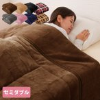 2枚合わせ毛布 中綿入り セミダブル マイクロファイバー 毛布 布団