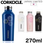 日本限定モデル HANABI /JAPAN LIMITED コークシクル CORKCICLE CANTEEN 9oz 270ml キャンティーン ステンレスボトル 水筒