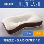 Yahoo!リコメン堂インテリア館ハルカスタイル 枕 洗える そば殻まくら 高温加工 手洗い可 まくら ピロー ウォッシャブル HSF-P305