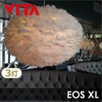 北欧ペンダントライト 天井照明 3灯 VITA EOS XL ヴィータ イオス エックスエル 代引不可