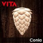 北欧ペンダントライト 天井照明 VITA CONIA ヴィータ コニア 代引不可