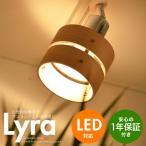 スポットライト シーリングライト スポットライト おしゃれ LED対応 天井 和室 リビング 寝室 照明 ダクトレール レール CC-SPOT-D 電球別売り