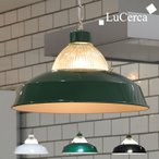 ショッピングペンダントライト ペンダントライト Lu Cerca Nostalgie 1灯 ルチェルカ ノスタルジー スタイリッシュ 天井照明 ペンダントライト