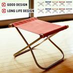 ニーチェア X オットマン 日本製 新居猛デザイン 倉敷帆布 ニーチェアエックス オットマン 足のせ椅子 折りたたみ 折り畳み式 軽量 代引不可