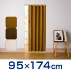 パネルドア コルタ 約幅95 高さ174cm ホワイトウッド L5000