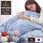 ショッピング羽毛布団 羽毛布団 シングル プレミアムゴールド 日本製 国産