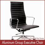 チャールズ レイ イームズ アルミナムグループ エグゼクティブチェアー Eames 1年保証付 送料無料