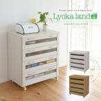 ショッピングカントリー キッチン収納 キッチンワゴン Lycka land 引出カウンター 代引不可