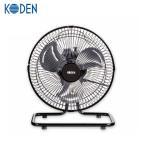 広電 扇風機 アルミ25cm扇 KSF2572-K アルミ3枚羽根 25cm 業用扇風機 業務用 扇風機 工業扇