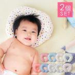 ベビー枕 ベビードーナツ枕 同色2個セット ドーナツ枕 赤ちゃん ベビー 枕 まくら ベビー用枕 寝ハゲ対策 出産祝い 日本製