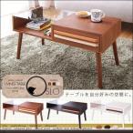 テーブル ウォールナット ガラス 木製 ローテーブル