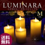 ルミナラ LUMINARA LEDキャンドル フラットトップ LM202-FIV Mサイズ  アイボリー