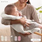 mofua モフア イブル CLOUD柄 綿100% 抱っこふとん 韓国インテリア 韓国イブル 赤ちゃん ベビー キルティング 40×70