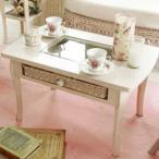 フィオーレ テーブル (ホワイトウォッシュ) 籐家具 テーブル センターテーブル コーヒーテーブル ローテーブル 座卓 ガラス 代引不可