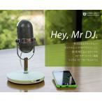 ショッピングbluetooth Bluetoothスピーカー アーバンユーティリティ DJマイク UPMS-DJ1 ワイヤレス マイク ハンズフリー スカイプ対応 軽量 USB(代引き不可)