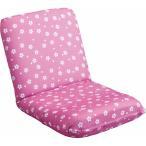 ミニ座イス さくら 木製品 家具 ソファ 座椅子 肘なし座椅子 13AYL-A16PI 代引不可