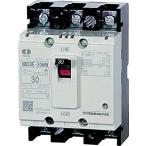 河村電器 分電盤用ノーヒューズブレーカ NB 33E-15MW 電気・電子部品・ブレーカー