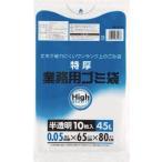 ワタナベ 業務用ポリ袋45L 特厚 白半透明 5E-65 清掃用品・ゴミ袋