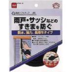 ニトムズ 防水ソフトテープ 黒 E0322 テープ用品・気密防水テープ