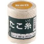 高木 たこ糸 綿撚り糸 #4 22-8106 ロープ・ひも・ひも