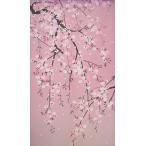花のれん 枝垂れ桜 暖簾 縁起 タペストリー 壁掛け 間仕切り(代引き不可)