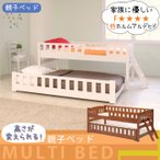 ベッド シングル 2段ベッド 二段ベッド 子供 大人 コンパクト マットレス付き 木製 2段ベッド ORTAオルタ 木製ツインベッド ポケットコイル 代引不可