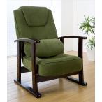 折り畳み式木肘高座椅子  SP-809 代引不可 ポイント10倍