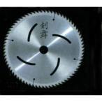 剣舞 木工用チップソー精密仕上用(外径165mm・72P) ポイント10倍