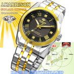 J.HARRISON 6石天然ダイヤモンド付 ソーラー電波時計 JH-096MGB