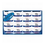 牛乳石鹸 ミルキィソープ AK-20 6896-029 ギフト 贈り物 ご挨拶 お返し 喜ばれる 人気 代引不可