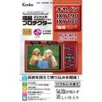ケンコー トキナー 液晶プロテクタ- キヤノンIXY190/IXY170用 KEN77265 カメラ カメラアクセサリー 代引不可