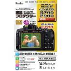 ケンコー トキナー 液晶プロテクタ- ニコン COOLPIX B700/P900用 KEN77517 カメラ カメラアクセサリー 代引不可